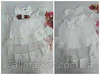 """Сукня дитяча зі шлейфом на дівчинку 2-4 роки """"MARI"""" недорого від прямого постачальника"""