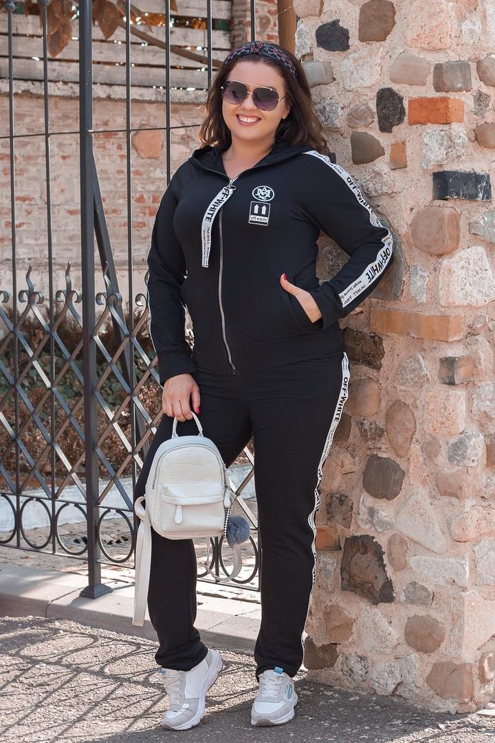 Женский спортивный костюм батал, турецкая двунить, р-р 50-52; 52-54; 54-56 (чёрный)