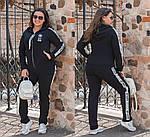 Спортивний костюм жіночий батал, турецька двунить, р-р 50-52; 52-54; 54-56 (чорний), фото 2