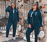 Спортивний костюм жіночий батал, турецька двунить, р-р 50-52; 52-54; 54-56 (пляшка), фото 2
