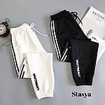 Женские спортивные штаны, турецкая двунить, р-р 42-44; 46-48 (белый), фото 2