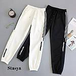 Женские спортивные штаны, турецкая двунить, р-р 42-44; 46-48 (белый), фото 3