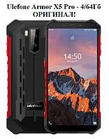Противоударный Смартфон ULEFONE Armor X5 PRO(black-red) ! 4/64Гб Защита IP68- ОРИГИНАЛ - гарантия!