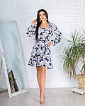 Женское платье, супер - софт, р-р 42-44; 46-48 (тёмно синий), фото 3