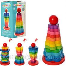 Детская развивающая деревянная игрушка Пирамидка MD 1183