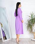 Жіноче плаття, супер - софт, р-р 42-44; 46-48 (ліловий), фото 3