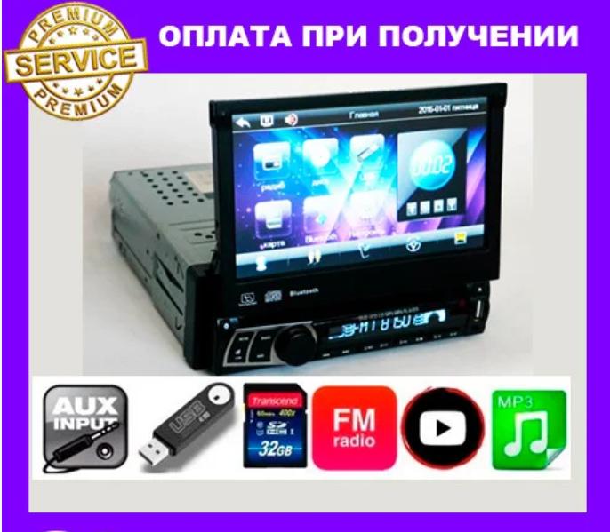 Магнитола Pioneer 71-2 DVD+USB+Bluetooth