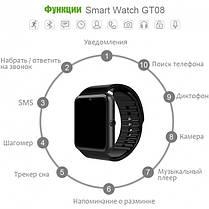 Розумні смарт-годинник Smart Watch UWatch GT08 Black, фото 3