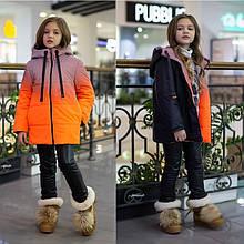 Модная демисезонная двусторонняя куртка  для девочек