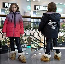 Куртка демисезонная  для девочек от 6 до 15 лет