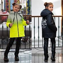 Демисезонная  двусторонняя куртка для девочек