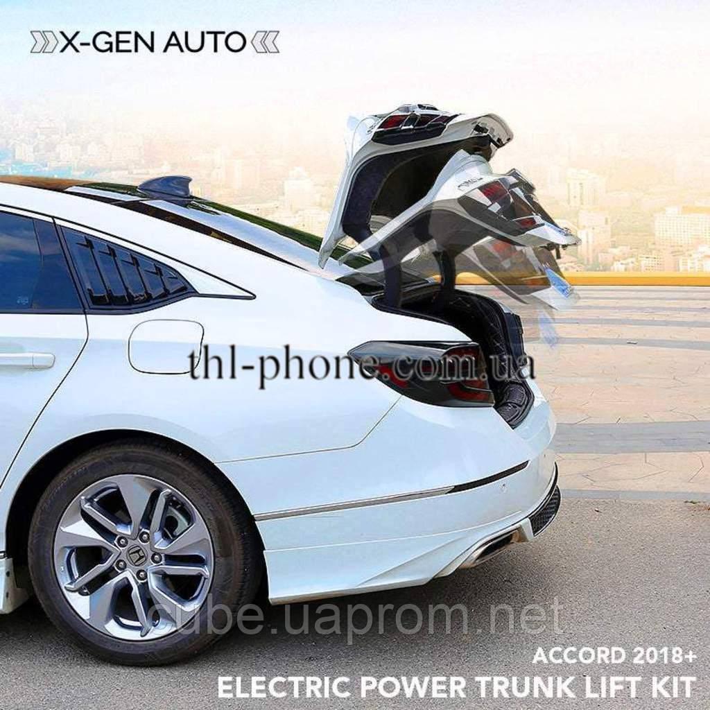 Електропривод багажника Honda Accord 10 X 10Th Кіт ELECTRIC TRUNK KIT 2018-2021 Електро відкриття/закриття