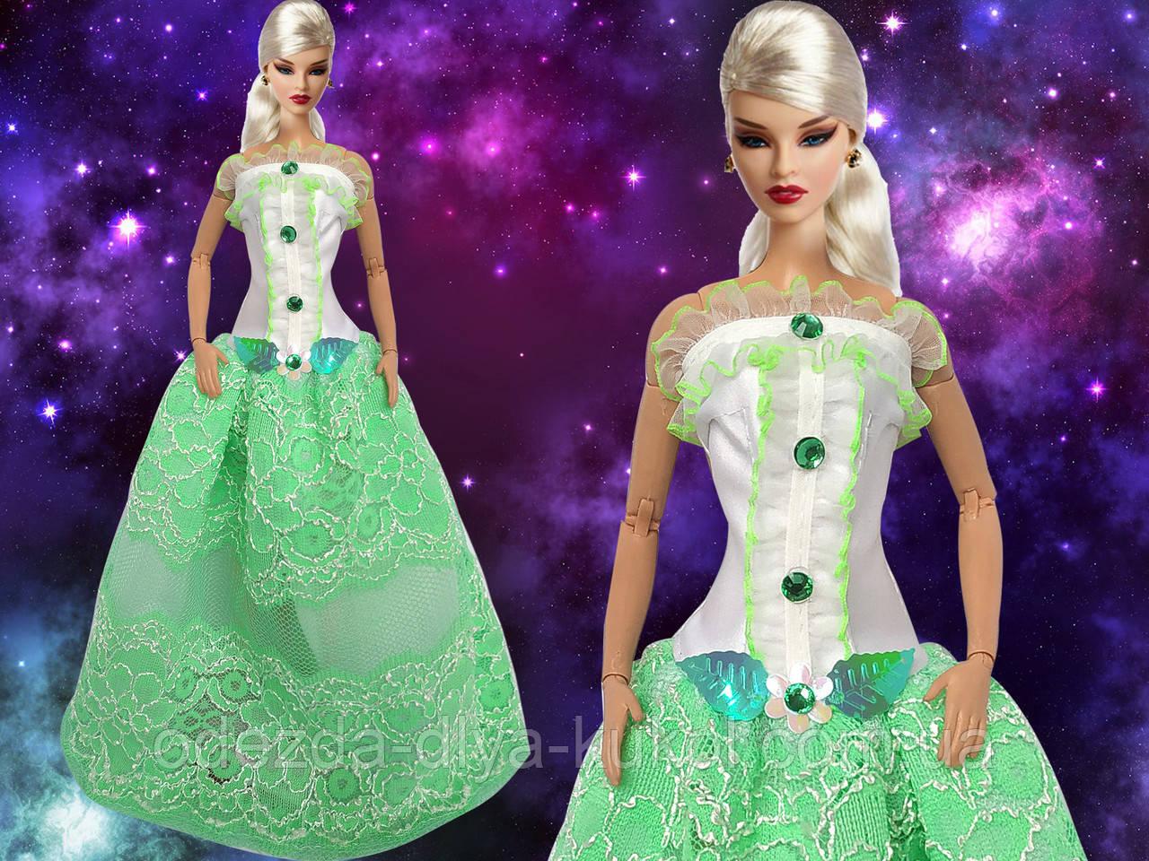Одяг для ляльок Барбі (бальна сукня)