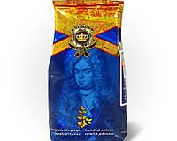 Royal Сlassic Bonen 100% Arabica 250г
