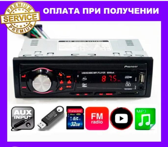 Автомагнітола Pioneer MVH-40-05U ISO MP3 Player, FM, USB, SD, AUX