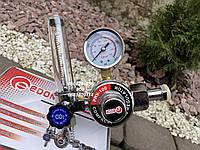 Редуктор с подогревом углекислоты и ротаметром Edon PRV-120