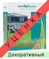 Газонна трава EuroGrass Ornamental - 2,5 кг (декоративна) - УЦІНКА