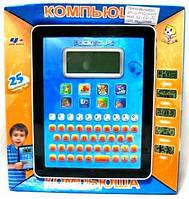 """Детский планшет """"Компьюша"""" ZR66578R"""