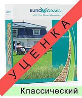 Газонна трава EuroGrass Classic - 2,5 кг (класичний) - УЦІНКА