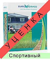 Газонна трава EuroGrass Sport - 2,5 кг (спортивний) - УЦІНКА