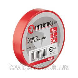 Стрічка ізоляційна 0.15 мм*17мм*25м червона INTERTOOL IT-0060