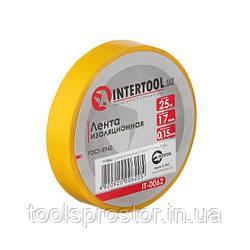 Стрічка ізоляційна 0.15 мм*17мм*25м жовта INTERTOOL IT-0062