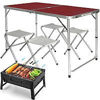 Туристический стол для пикника со стульями в чемодане и 4 стула Easy Campi+Мангал стол для пикника