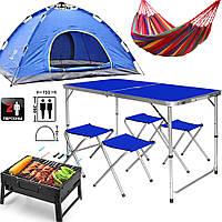 Стол Раскладной для пикника Туристический и 4 стула в чемодане +Мангал+Палатка 2 места Синяя+Гамак SPG