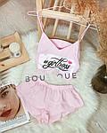 Женская пижама, софт, р-р 42-44; 44-46 (нежно розовый), фото 2