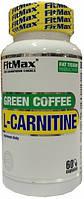 Жиросжигатель FitMax - Green Coffee L-Carnitine (60 капсул)