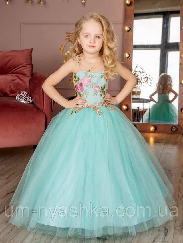 пышное длинное зеленое платье Весна на девочку