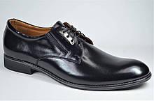Чоловічі шкіряні туфлі чорні велетні Vivaro 950/20