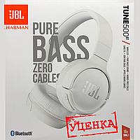 Безпроводные наушники JBL Tune500BT Белые, ОРИГИНАЛ!