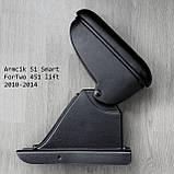 Підлокітник Armcik S1 з зсувною кришкою для Smart Fortwo II 451 РЕСТАЙЛ. 2010-2015, фото 5
