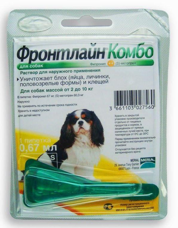 Краплі від бліх та кліщів для собак 2-10 кг Фронтлайн Комбо Merial 1 піпетка