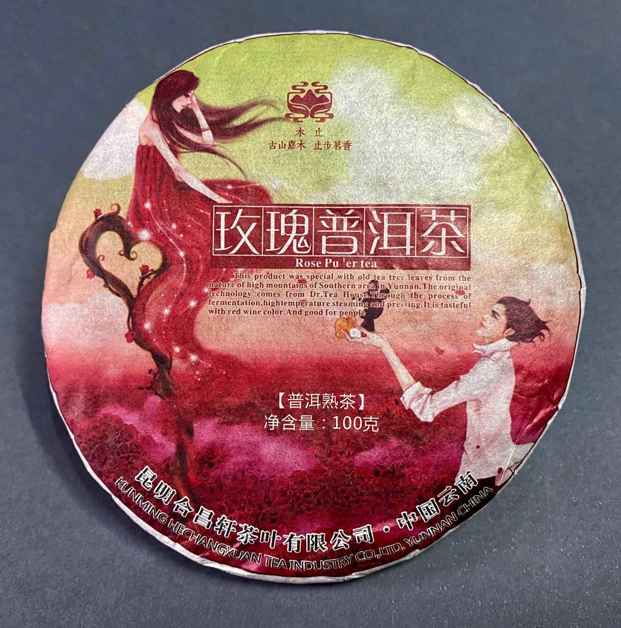 Шу пуэр с натуральной розой, 100 г