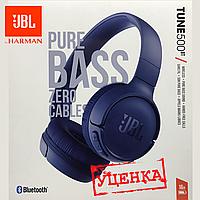 Безпроводные наушники JBL Tune500BT Синие ОРИГИНАЛ!