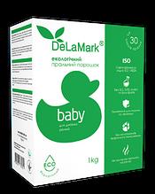 Пральний порошок DeLaMark Baby екологічний, 1 кг ТМ De La Mark