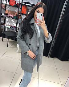 Пальто кашемировое женское короткое Марсала, Пудра, Серый, Фиолет