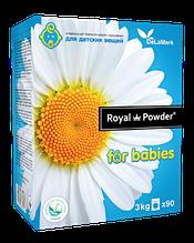 Пральний порошок Royal Powder Baby, 3 кг ТМ De La Mark