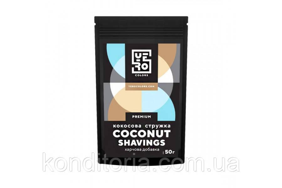 Стружка кокосовая YERO Colors 50 г.