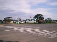 Бигборды трасса Харьков Симферополь 563км 900м поворот на Феодосию в Симферополь