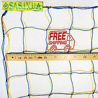 Сетка для мини футбола «ЭКОНОМ» д.2,5мм., сетка для футзала, гандбола для ворот желто-синяя комплект из 2 шт.