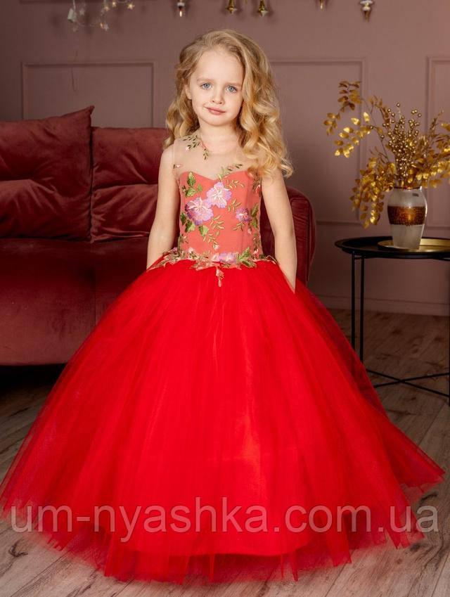 пышное длинное красное платье на выпускной