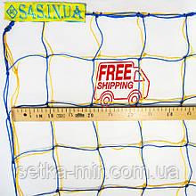 Сітка для футзалу, гандболу «ЕКОНОМ» жовто-синя (комплект з 2 шт.)