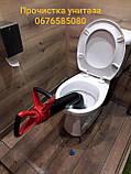 Прочистка засоров, чистка труб, прочистка канализации, промывка канализации, устранение засоров., фото 9