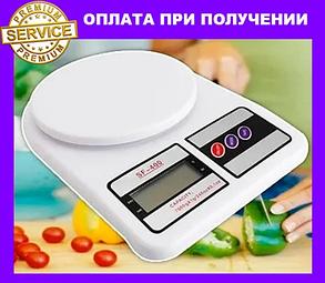 Весы кухонные DOMOTEC MS-400 10кг, фото 2