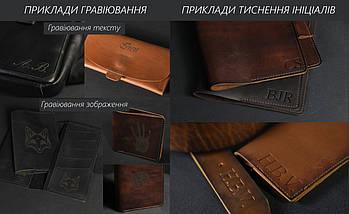 Шкіряна монетниця, Вінтажна шкіра, колір Коньяк, фото 3