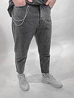 МОМ джинси чоловічі сірі завужені однотоні Широкие джинсы МОМ мужские серые зауженные с цепочкой на поясе