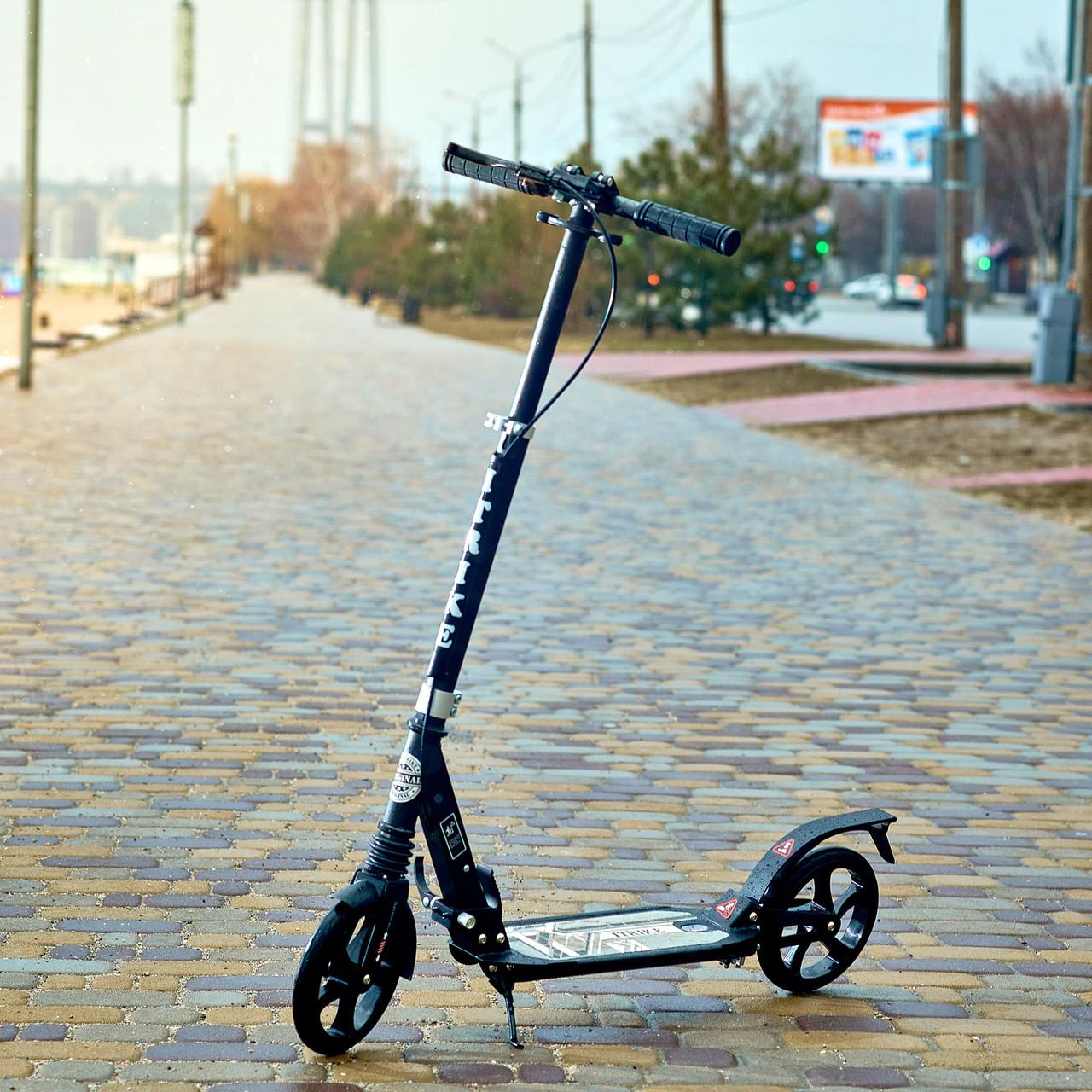 Двоколісний міський спортивний самокат з підніжкою SPORT KIDS 2598 Чорний з ВИДЕООБЗОРОМ!